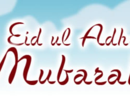 Eid-ul-Adha on Friday Sept 1st, Eid Mubarak!