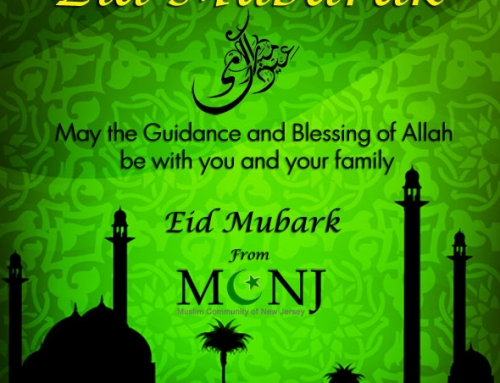 Eid Mubarak! Eid-ul-Fitr on Sunday, June 25th