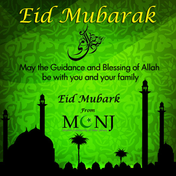 Eid Mubarak! Eid-ul-Fitr on Friday, June 15th