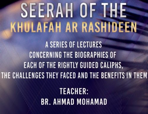 Seerah of the Khulafa ar Rashideen