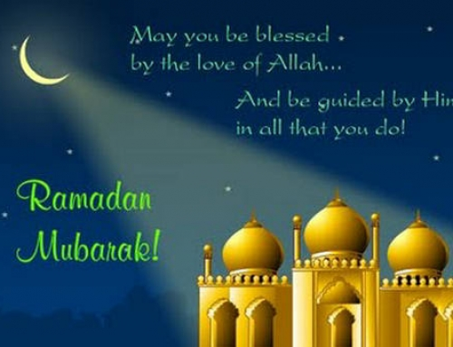 Ramadan Mubarak! Starts From Thursday May 17th 2018