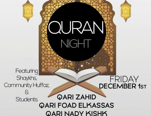 "Friday Family Program ""Quran Night"""