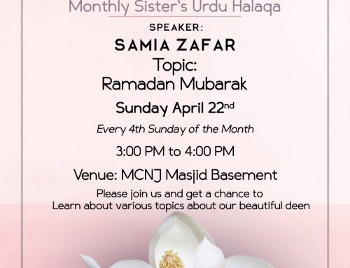 Monthly Sisters Halaqa (4th Sunday every month)