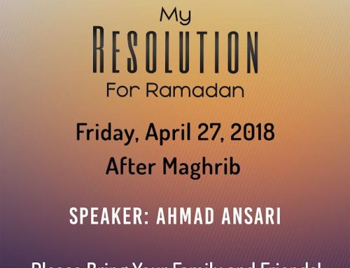 My Resolution for Ramadan  (Urdu Lecture Series)