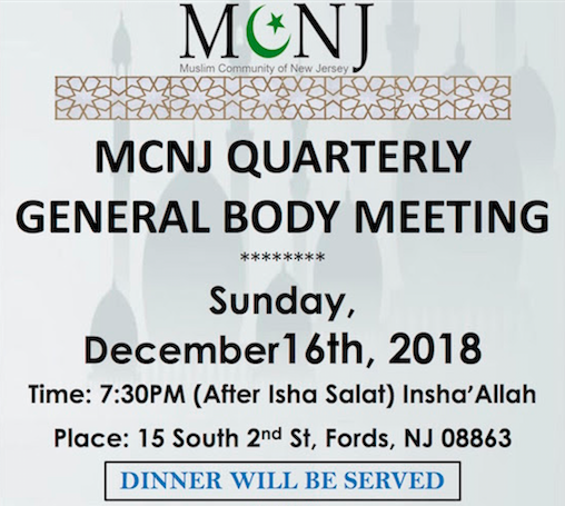 MCNJ General Body Meeting on Sunday, Dec 16th, 2018 After Isha
