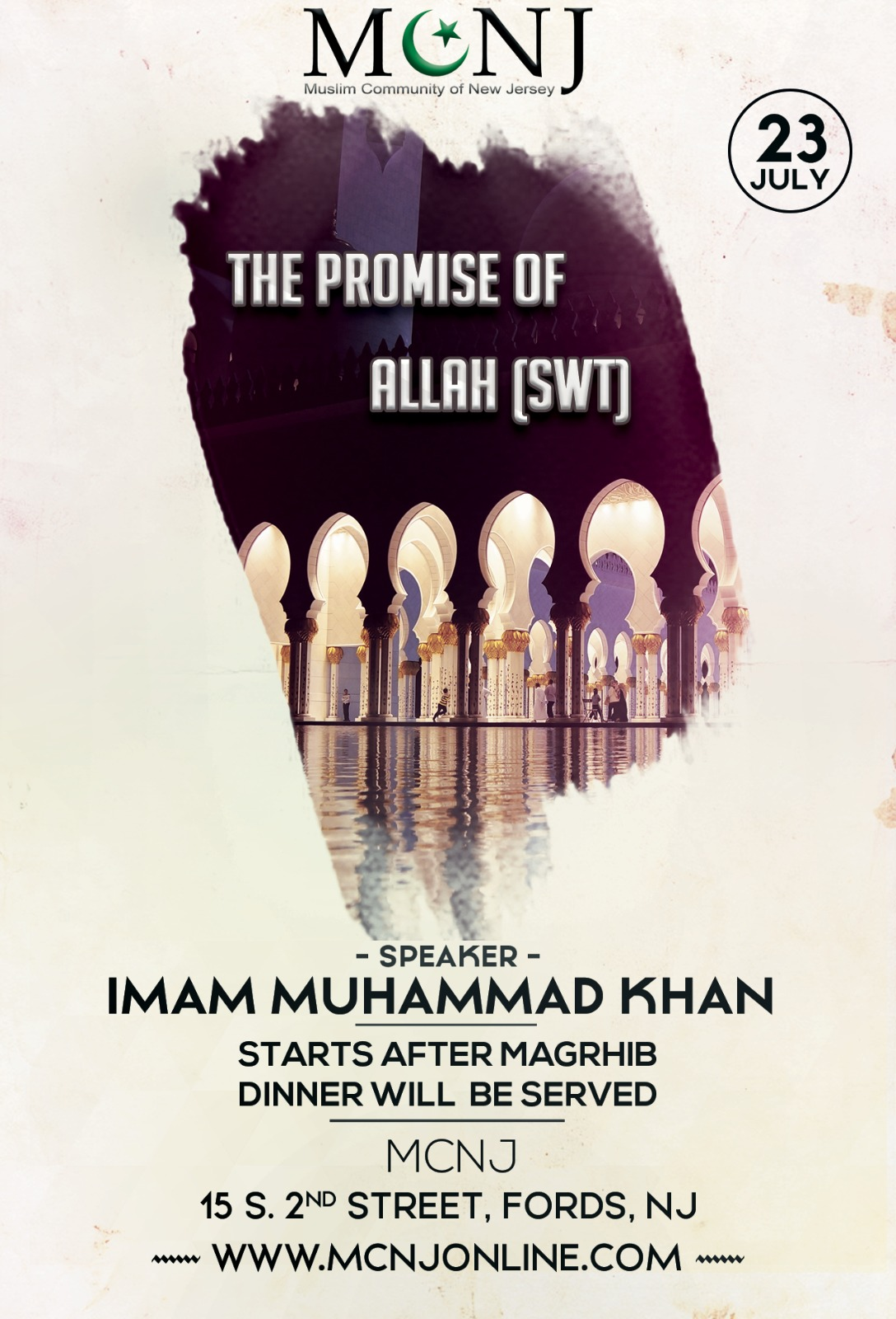 The Promise of Allah (SWT)